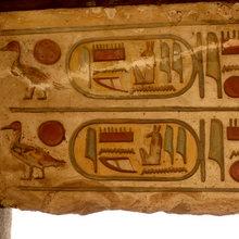 Карнакский храм и Долина Фараонов